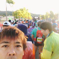 第24回 星の郷八ヶ岳野辺山高原ウルトラマラソン【100キロ】