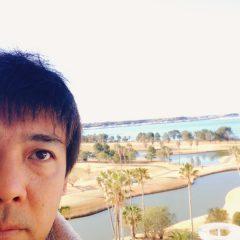 エクシブ浜名湖で仕事と今年の目標の整理